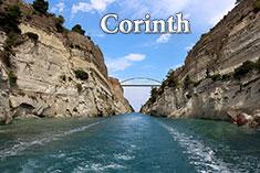 Corinth235x157