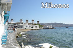 Mikonos235x157