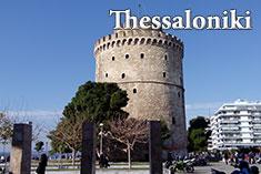 thessaloniki235x157